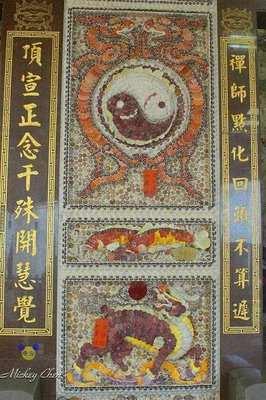 seashell-temple-09.jpg